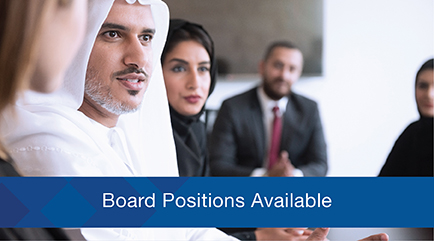 Board Positions Available E